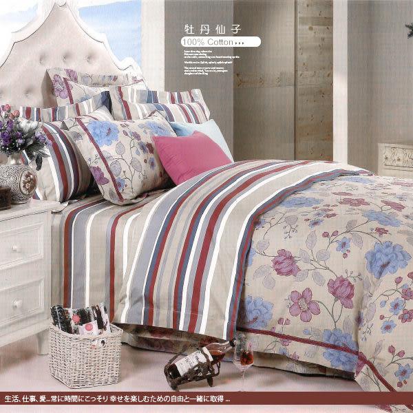 家適得『伊莎貝爾-牡丹仙子』純棉雙人特大床包組(含枕套)-6X7尺