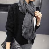 男圍巾毛邊素色棉麻圍巾男女通用灰色春季旅游保暖 愛麗絲精品