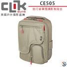(5折特賣出清) CLIK ELITE ...
