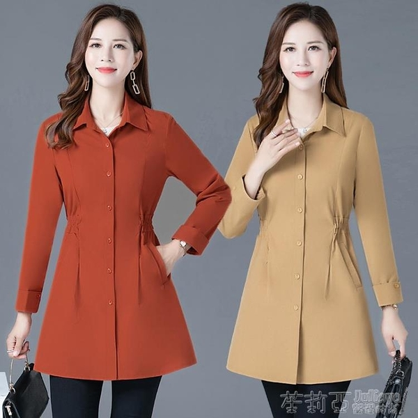 風衣 媽媽春裝風衣2020新款40歲50中年女裝外套上衣服中長款薄修身開衫 茱莉亞