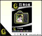 ES數位館 Canon EOS M 6D G15 S100 S110 G1X 5D III 5D3 650D 專用 鏡電吸附 螢幕保護貼