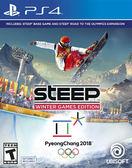 PS4 極限巔峰:奧運之路(美版代購)