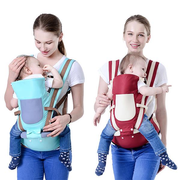 嬰幼兒腰凳背巾