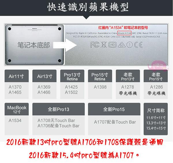 Apple MacBook 新Pro 2016版 13寸 15吋 大理石紋保護殼 石頭紋筆電殼 硬式電腦殼 保護套 筆電外殼