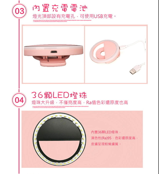 Mettle LED美膚手機環燈(粉紅)(7-14個工作天出貨)