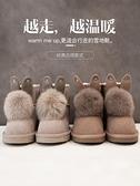 雪地靴女2020新款冬季百搭女鞋加絨加厚冬鞋網紅靴子保暖面包棉鞋