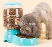餵食器 狗碗雙碗自動飲水金毛拉不拉多中大型犬自動餵食器   走心小賣場