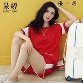 運動睡衣女夏季純棉短袖居家服