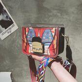 正韓時尚撞色小包包女2018夏季新品潮個性小方包彩寬帶單肩斜背包/側背包 全館免運88折