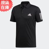 【現貨】ADIDAS 3-S CLUB 男裝 短袖 POLO衫 休閒 網球 透氣 黑【運動世界】DU0848