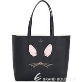 Kate Spade Magic Bunny 兔子造型防刮牛皮肩背包(黑色) 1711129-01