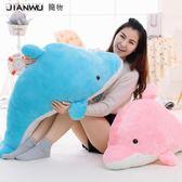 交換禮物【1米】可愛大號海豚毛絨玩具布娃娃禮品公仔抱枕玩偶生日禮物女生