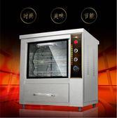 紅薯機 意卡芙烤地瓜機商用全自動烤地瓜爐烤玉米爐68型電烤紅薯機地瓜機 第六空間 MKS