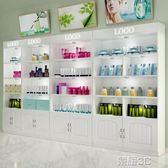 展示櫃 歐式展示櫃 化妝品櫃美容展示架陳列櫃貨櫃精品架產品櫃子自由組合  榮耀3c