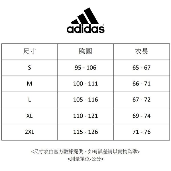 【GT】Adidas 黑白藍 短袖T恤 運動 休閒 訓練 純棉 上衣 短T 愛迪達 基本款 三條線 Logo