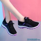 登山鞋 春夏季新款休閑女單鞋一腳蹬懶人布鞋登山鞋學生媽媽鞋孕婦工作鞋 快速出貨