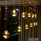 LED圓球小彩燈閃燈串燈婚慶房間布置裝飾燈窗簾掛燈滿天星星燈串 夏季狂歡