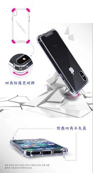 【Roar】SONY Xperia XA2 Ultra H4233 6.0吋 抗摔TPU+PC套/雙料透明防摔殼
