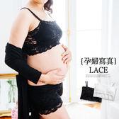 哈韓孕媽咪孕婦裝*【HD559】孕婦寫真.細肩帶蕾絲花朵平口小可愛