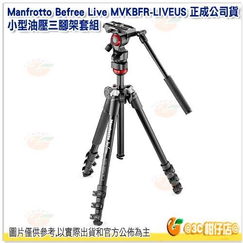 曼富圖 Manfrotto Befree Live MVKBFR-LIVEUS 小型 油壓三腳架 套組 正成公司貨 錄影 攝影