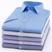 爸爸裝薄款夏季短袖襯衫中年男士商務條紋半袖襯衣免燙大碼男寸衫