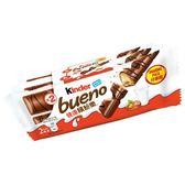 健達 繽紛樂 巧克力 3包裝 (3x43g=129g)/組