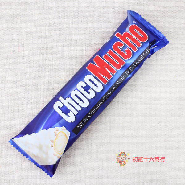 菲律賓零食久口木久巧克力(白巧克力口味)32g【0216零食團購】4800092660788