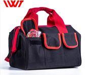 工具包多功能維修帆布包袋大加厚小號單肩家用工具袋電工工具包·享家生活館
