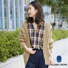 GLOBAL WORK女素色粗針織麻花設計長袖無釦厚開襟罩衫-三色