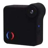 【免運+3期零利率】全新 MVRC1微型磁吸網路攝影機 遠端連線 即時錄影 平板/手機/電腦 降噪收音