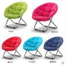 大號成人月亮椅太陽椅懶人椅雷達椅躺椅折疊...