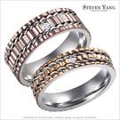 情侶對戒 西德鋼飾「追隨」鋼戒指 鋼索戒...