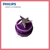 可刷卡◆PHILIPS飛利浦 HR2165專用果汁機刀座(含墊圈)◆台北、新竹實體門市