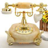 家用電話復古電話機高檔玉石歐式電話機座機質量保證仿古電話機 LX【七月好物】