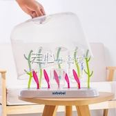 奶瓶架嬰兒晾乾架防塵瀝水帶蓋寶寶掛奶瓶置物小型支架放置乾燥架  走心小賣場YYP