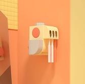 牙刷架 【直播專屬】智能紫外線殺菌電動牙刷 掛壁式免打孔牙膏置物架座【快速出貨八折搶購】