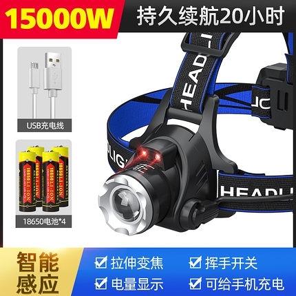 手電 LED頭燈強光超亮頭戴式小手電筒戶外遠射充電疝氣感應夜釣魚礦燈