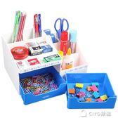 筆筒多功能筆架辦公桌面收納盒小清新創意筆座學生文具 ciyo黛雅