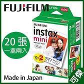 空白底片 mini空白底片 FUJIFILM Instax mini 一盒兩捲裝共20張24H快速出貨.