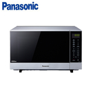 『Panasonic』國際牌27公升變頻式燒烤微波爐 NN-GF574 *免運費*