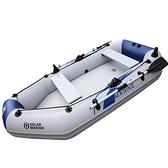 橡皮艇加厚釣魚船皮劃艇充氣船打魚船夾網氣墊船硬底漁船折疊游艇-享家