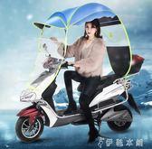 電動車雨棚遮陽傘 防曬夏天擋風罩擋雨透明電瓶車踏板車摩托車雨篷igo  伊鞋本鋪