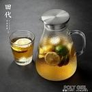 日式錘紋玻璃水壺 耐熱簡約家用清新森系ins果汁壺大號涼白開水壺 polygirl