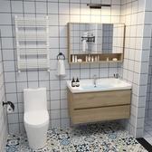 2北歐現代簡約浴室櫃 實木吊櫃美式櫃衛浴鏡櫃洗臉 洗手盆櫃組合  ATF 極有家