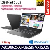 【Lenovo】 IdeaPad 530S 81EV006HTW 15.6吋i7-8550U四核SSD效能MX150獨顯Win10筆記型電腦