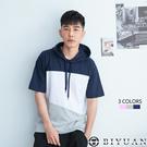 出清不退換 【OBIYUAN】情侶帽T 台灣製 玩色 短袖T恤 衣服【JG2458】