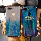 oppor15手機殼潮牌繽紛夏日漸變oppor11s女款炫彩鐳射玻璃殼鏡面r15手機殼 伊衫風尚