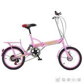 折疊自行車變速減震超輕便攜成年人男女式YXS 理想潮社