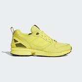 Adidas Zx 5000 [FZ4645] 男鞋 運動 休閒 經典 舒適 穩定 潮流 愛迪達 穿搭 黃