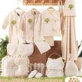 彌月禮盒組 嬰兒衣服夏季新生兒禮盒 好再來小屋 igo